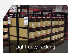 Medium light duty racking